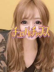 れみな(19)