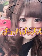 こなつ(18)