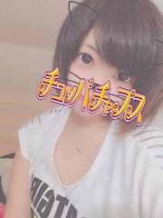 れおん(18)