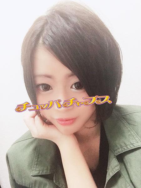 9/23体入みなみ