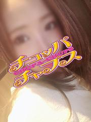 11/13体入みく