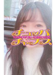 11/23体入ちえ