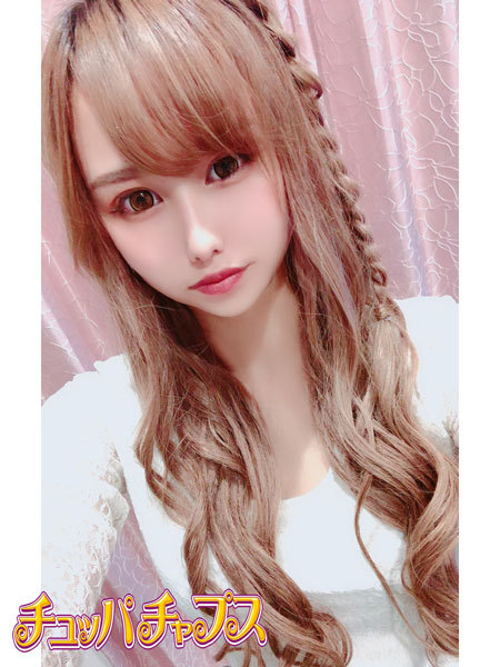 えむ(18)