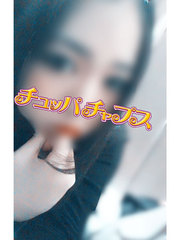 8/17体入あゆ